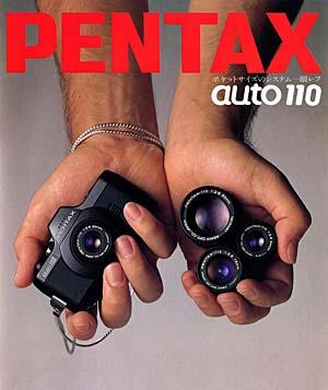 ペンタックス auto110